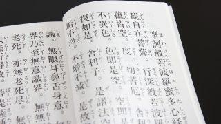に 無 草冠 「范」の画数・部首・書き順・読み方・意味まとめ